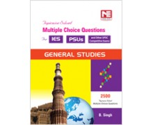 General Studies Multiple Choice